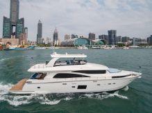 2020 Johnson Motor Yacht w/Hydraulic Platform