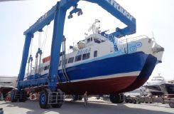 1981 Custom Catamaran