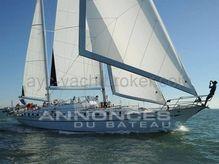 1984 Emerald Yachts HORIZON 70