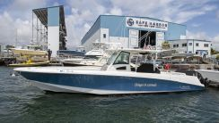 2012 Boston Whaler 370 Outrage