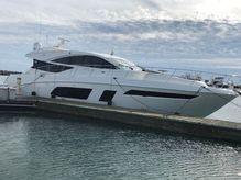 2016 Sea Ray L650 Express