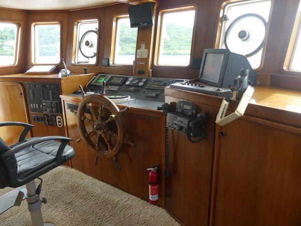 1973 Custom BoatsalesListing Brokerage