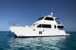 2011 Custom Coral Coast 15m Catamaran