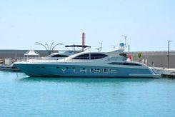 2006 Arno Leopard 24