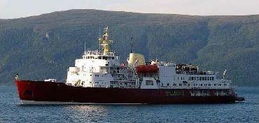 1969 Custom Expedition Cruise Ship