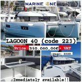 2020 Lagoon 40