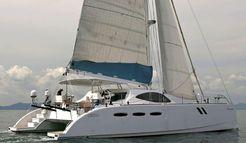 2012 Corsair 51