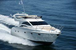 2021 Enterprise Marine EM 420