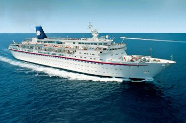 1977 Cruise Ship 959 Passengers - Stock No. S2101