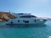 2013 Ferretti Yachts 530