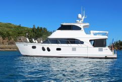 2016 Mec Yachts 15 metre