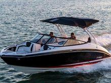 2021 Yamaha Boats 252 XE