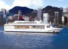 1989 Cruise Ship -1027/1500 Passengers-Stock No. S2438