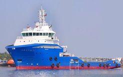 2016 Custom 78m Ocean Suplier Vessel