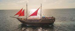 2006 Custom Pirate Ship