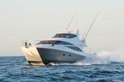 2013 Custom Aluminum power catamaran