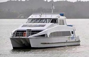 1999 Custom Fast Catamaran Ferry