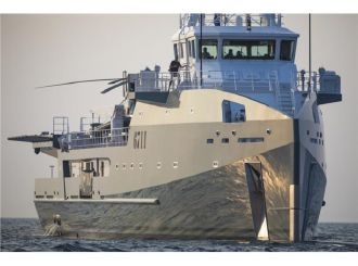 thumbnail photo 0: 2014 Damen Fast Support Vessel