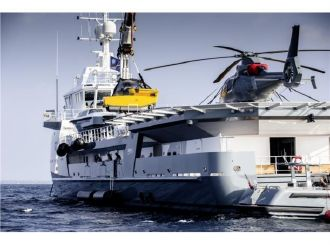 thumbnail photo 1: 2014 Damen Fast Support Vessel
