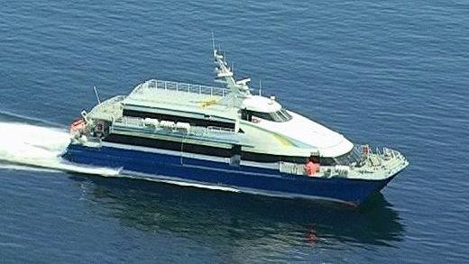 1994 Custom Fast Ferry