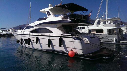 2010 Astondoa 66