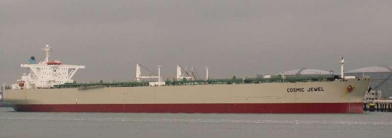 1997 Tanker double hull built Japan Power Boat For Sale