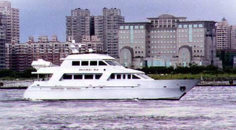 2005 President 950