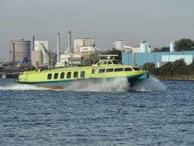 2007 Hydrofoil