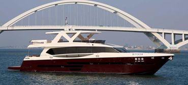 2014 Sea Stella 95 Luxury Yacht