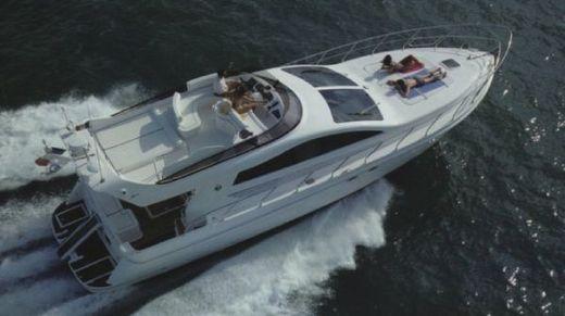 2009 Enterprise Marine EM 46
