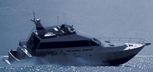 1991 Abd Aluminum Boats & Yachts Mega Yacht