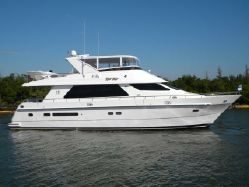 Pre-Owned Hargrave Yacht for sale