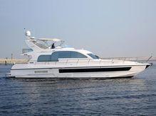 2017 Motor Yacht Al Shaali Marine 66