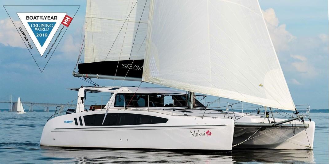 Aluminum rudder 150mm for catamaran
