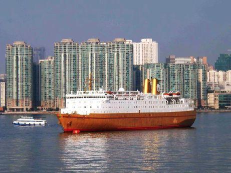 1972 Casino / Cruise Ship, 515 Passengers - Stock No. S2504