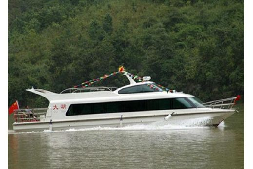 2010 Applause Dachao Tour Boat