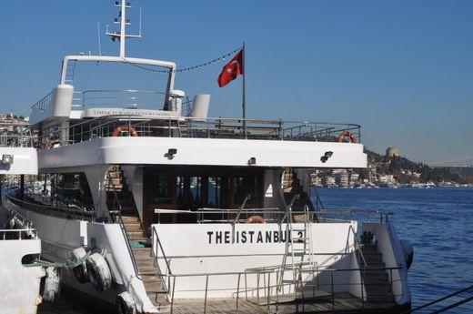 2005 Restaurant Boat Custom Built 138'