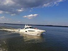 2013 Sea Ray 610 Sundancer