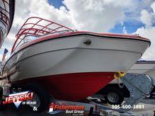 2020 Yamaha Boats 242XE