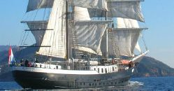 Photo of 159' Custom Tall Ship