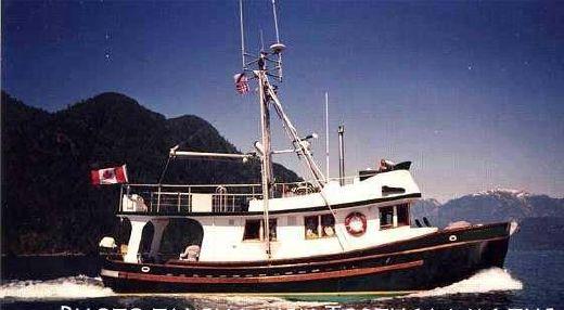 1980 Small Marine Long Range Cruiser