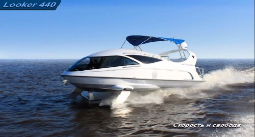 2017 Paritetboat New LOOKER 440S