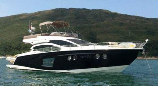 2012 Sessa Marine 50