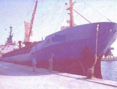 1977 Sid/fast Box