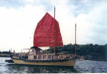 1967 Chinese Junk