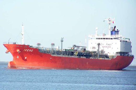 2000 Tanker Chemical Tanker