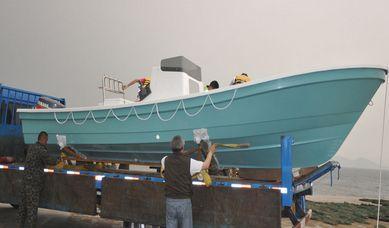 2012 Lianya Fiberglass Fishing Boat SW762