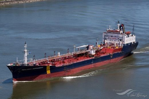 1976 Asphalt Bitumen Heavy Fuel Oil Tanker - Lloyds 100A1 -  Ice 1A