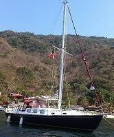 1974 Coronado Yacht (usa) 1974