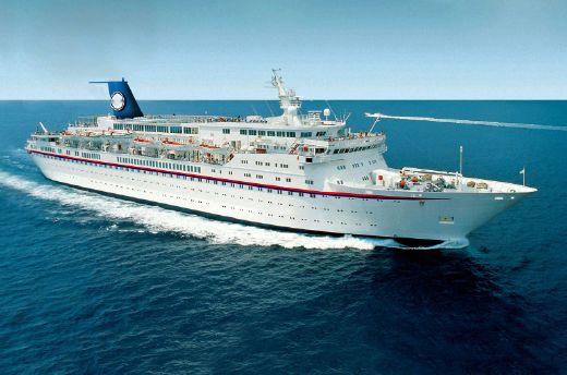 1977 Cruise Ship 959 Passengers - Stock No. S2101